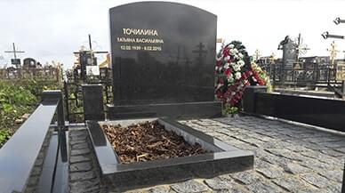 Памятник на могилку Удомля памятник из гранита Гаврилов-Ям
